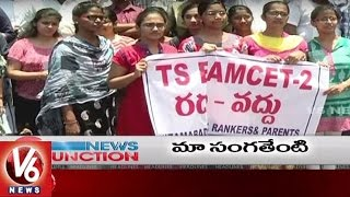 9PM Headlines | Eamcet-2 Leak Scam | Mallanna Sagar | Private Member Bill | V6 News