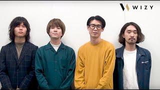 最新アルバム収録楽曲「Sweet Revolution」のMVをみんなで制作するため...