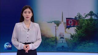 KIM YO-JONG LASHES OUT AT MOON (News Today) l KBS WORLD TV 210916