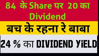 Highest dividend yield stock of India by CA Ravinder Vats