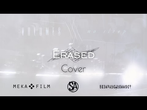E N T H A L P Y - Erased (Volumes Cover) (Instrumental)