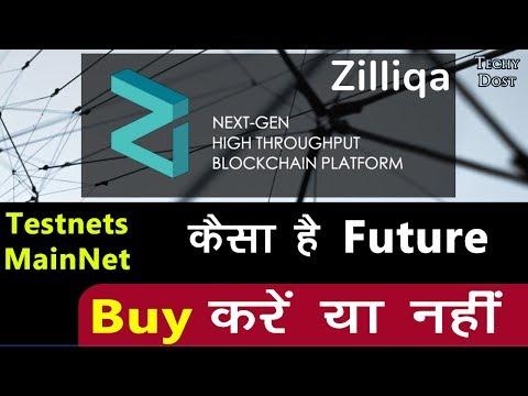 Zilliqa ZIL कैसा Coin है ? क्या है Future ? Latest updates - in Hindi