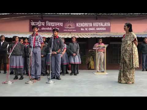 KV No.-4 ONGC BARODA KASHMIRI BHASHA 03.12.2018