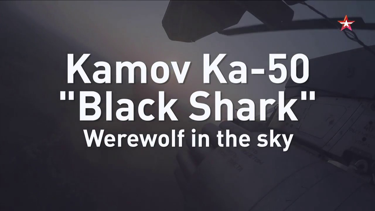 Kamov Ka-50 «Black Shark». Werewolf in the sky