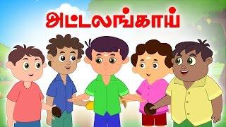 Attalamkai | Vilayattu Paadalgal | Chellame Chellam | Kids Tamil Song