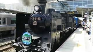 【臨時列車】C56形160号機・12系臨時SL北びわこ号木ノ本行発車 (米原駅5番のりば)【今夏バージョン】
