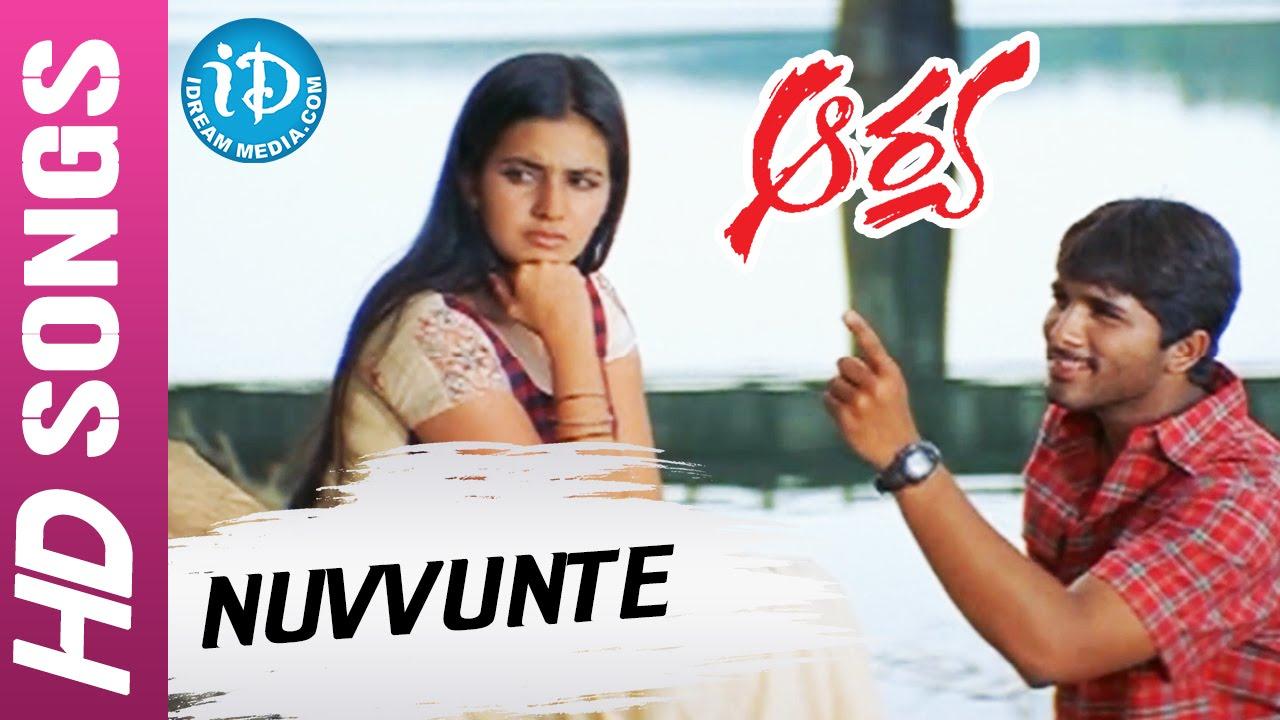 Arjun Suravaram Movie Showtimes Review Songs Trailer Posters News & Videos