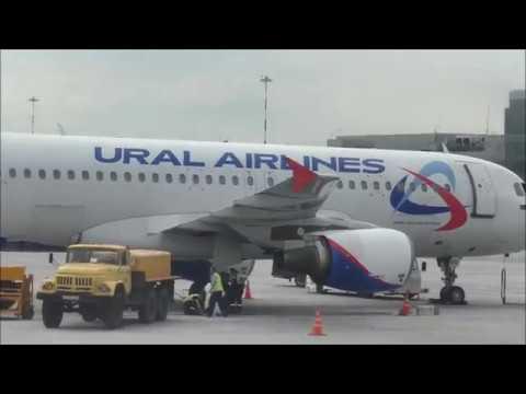Посадка Boeng 737 Кольцово Екатеринбург АК Россия Заход на посадку с химмаша