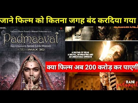 Will Padmaavat Movie Collect 200Cr Lifetime ?