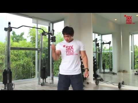 เทคนิคฝึกเล่นกล้ามแขน โดย คุณพีช นักวิทยาศาสตร์ // นักเพาะกาย ทีม www.sixpackhome.com