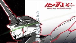 【Mobile Suit Gundam Unicorn】OST 2 - Unicorn