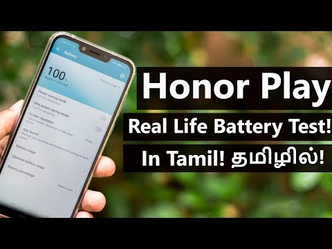 Honor Play Real Life Battery Test in Tamil!