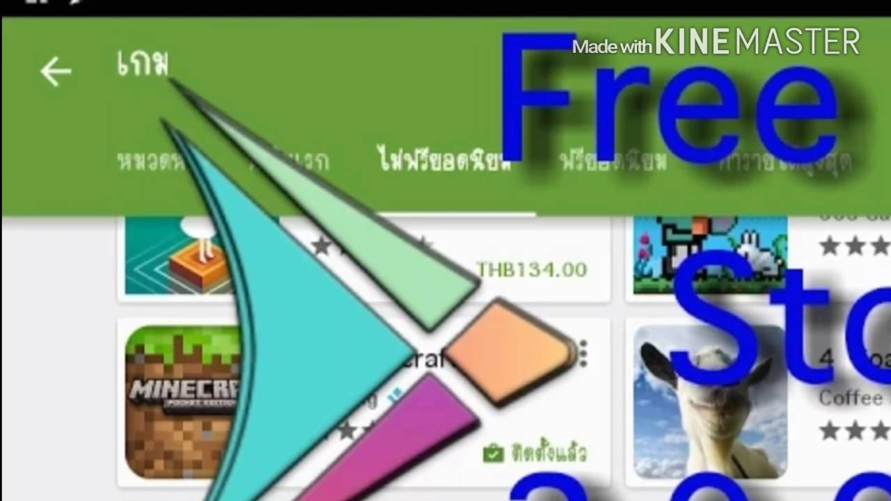 free store apk (835k)-download free store 1.6 apk for