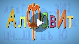Цветовой алфавит   Названия Цветов