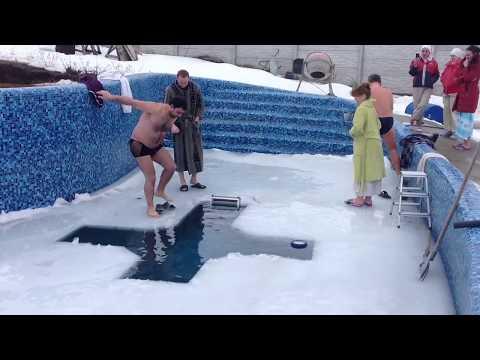 Крещенские купания Макс-Колор