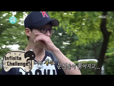 [Infinite Challenge] 무한도전 - 'mother and daughter reunion' Jae Seok, crying too 20150829