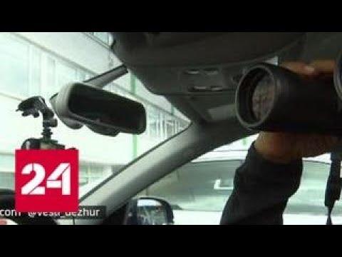 Росгвардия возьмет под контроль частных сыщиков - Россия 24