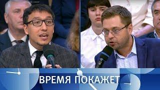 Экономически независимая Россия. Время покажет. Выпуск от 03.10.2018