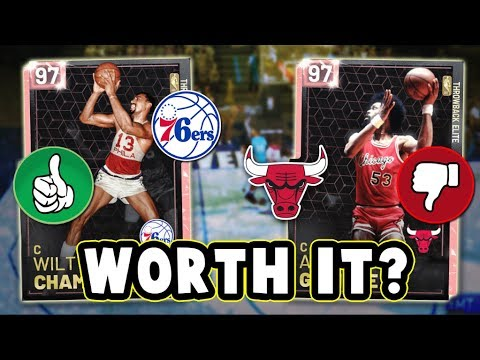 NBA 2K19 WHICH THROWBACK SIXERS & BULLS CARDS ARE WORTH BUYING!! - NBA 2K19 MyTEAM