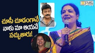 Jeevitha Rajashaker Speech at Choosi Choodangaane Movie Pre Release Event