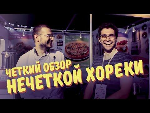 Заказ и доставка суши на дом в Москве - Суши-Профи