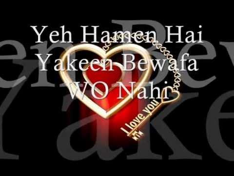 Inteha Hogayi Intezar ki Lyrics.. Ahmer Islam