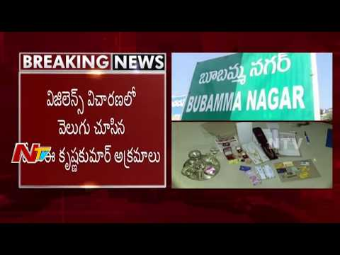 News 30/60 || Midday News || 29th December...