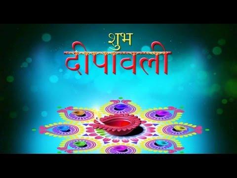 Latest Shubh Diwali/Deepawali  2016 SMS...