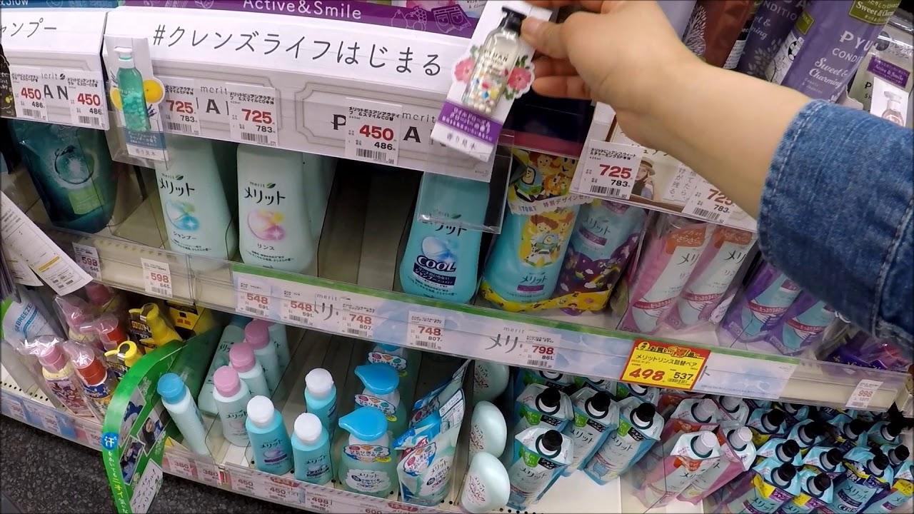 Dầu Gội Đầu ở Nhật || 56