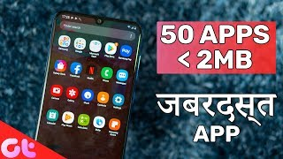 50 Apps Less Than 2 MB How? 12 GB RAM on OnePlus 7,  Redmi X Launch, Giveaway   GT Hindi Update