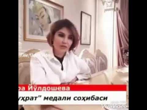 Транс ясмина