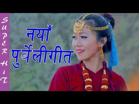 Purbeli Lok Geet 2017 - Mathi Hai Mathi - Sanjay Ningleku   Manju Lawati