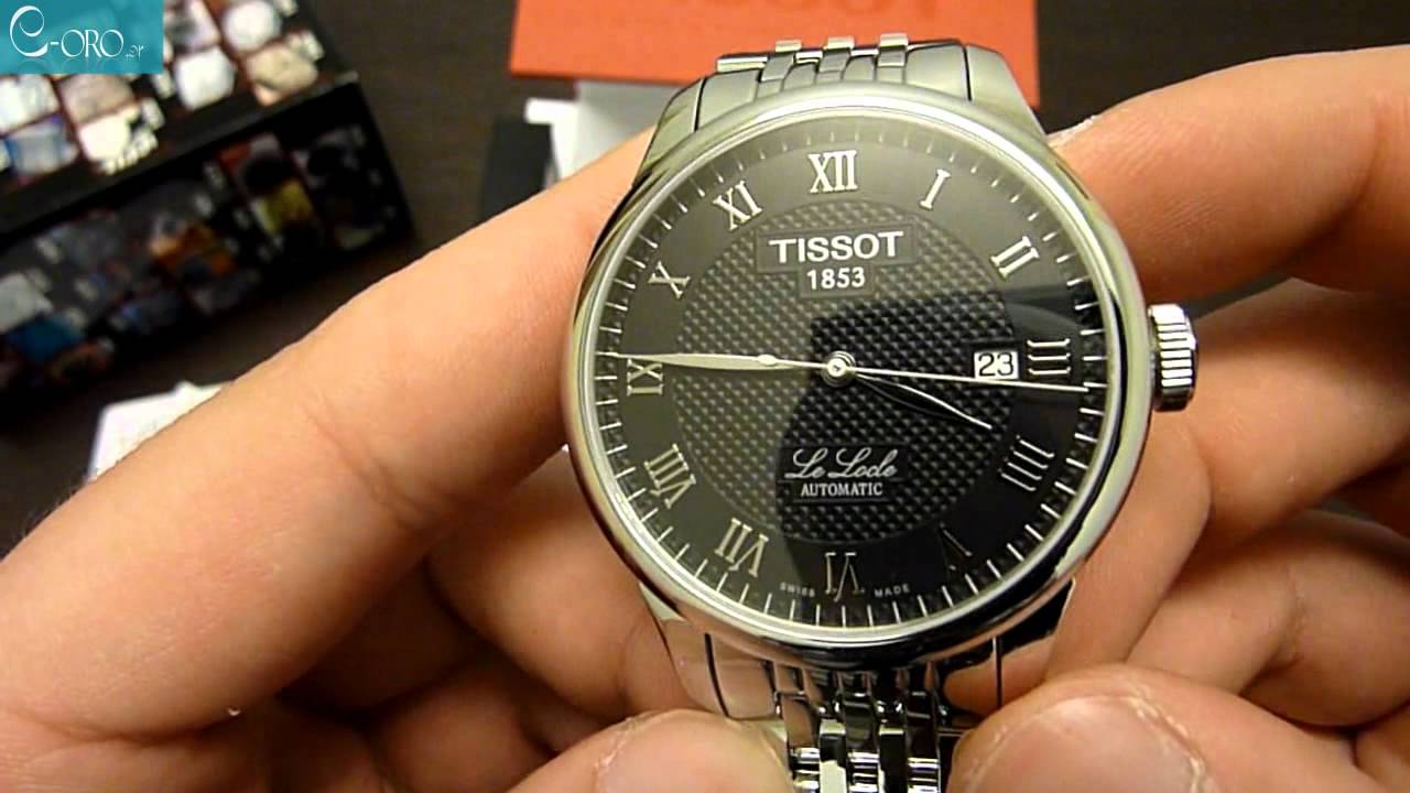 66e29da9d TISSOT LeLocle Automatic Men's Watch T41148353 - E-oro.gr - YouTube