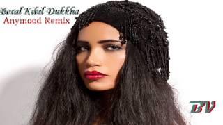 Скачать Н Е В Е Р О Я Т Е Н Progressive Vocal Boral Kibil Dukkha Anymood Remix