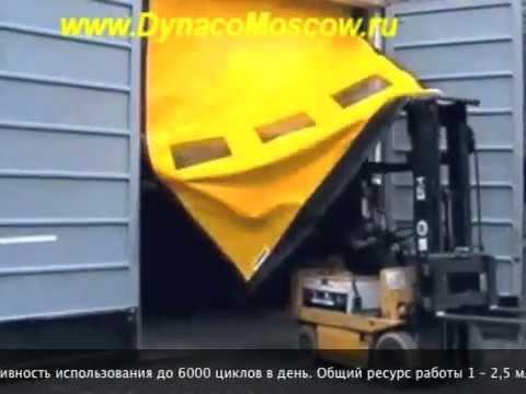 видео: Скоростные ворота dynaco с системой самовосстановления