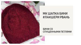 видео Царские шапки