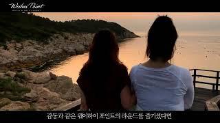 [투어스타일] 중국 골프투어 위해 웨이하이포인트CC 2…