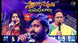 Swarabhishekam Sumadhuralu | 23rd May 2021 | Latest Promo | ETV Telugu