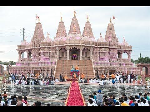 Guruhari Darshan 1 Aug 2017, Los Angeles, CA, USA