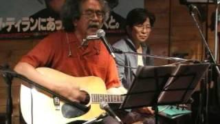 I have a dream - Hisashi Miura