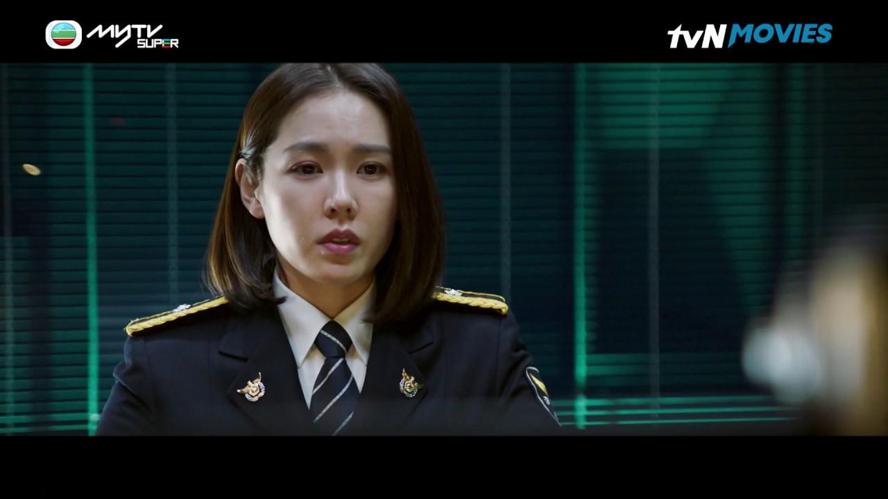 智命談判.玄彬孫藝珍爆緋聞之作 - YouTube