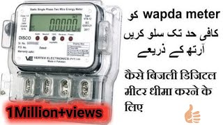 how to slow wapda digital meter 100% working in | wapda meter ko slow kry asani sy new video 2019