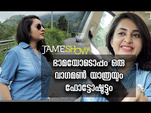 Special Chat Show and Photoshoot With Actress Bhama | Jameshow PART 1
