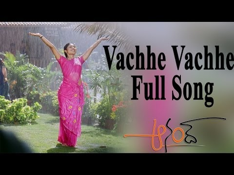 Vachhe Vachhe  Full Song ll Anand  Movie  ll  Raja, Kamalini Mukherjee