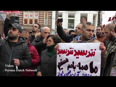 Amsterdam: Persians Against Islamic Government in Tehran