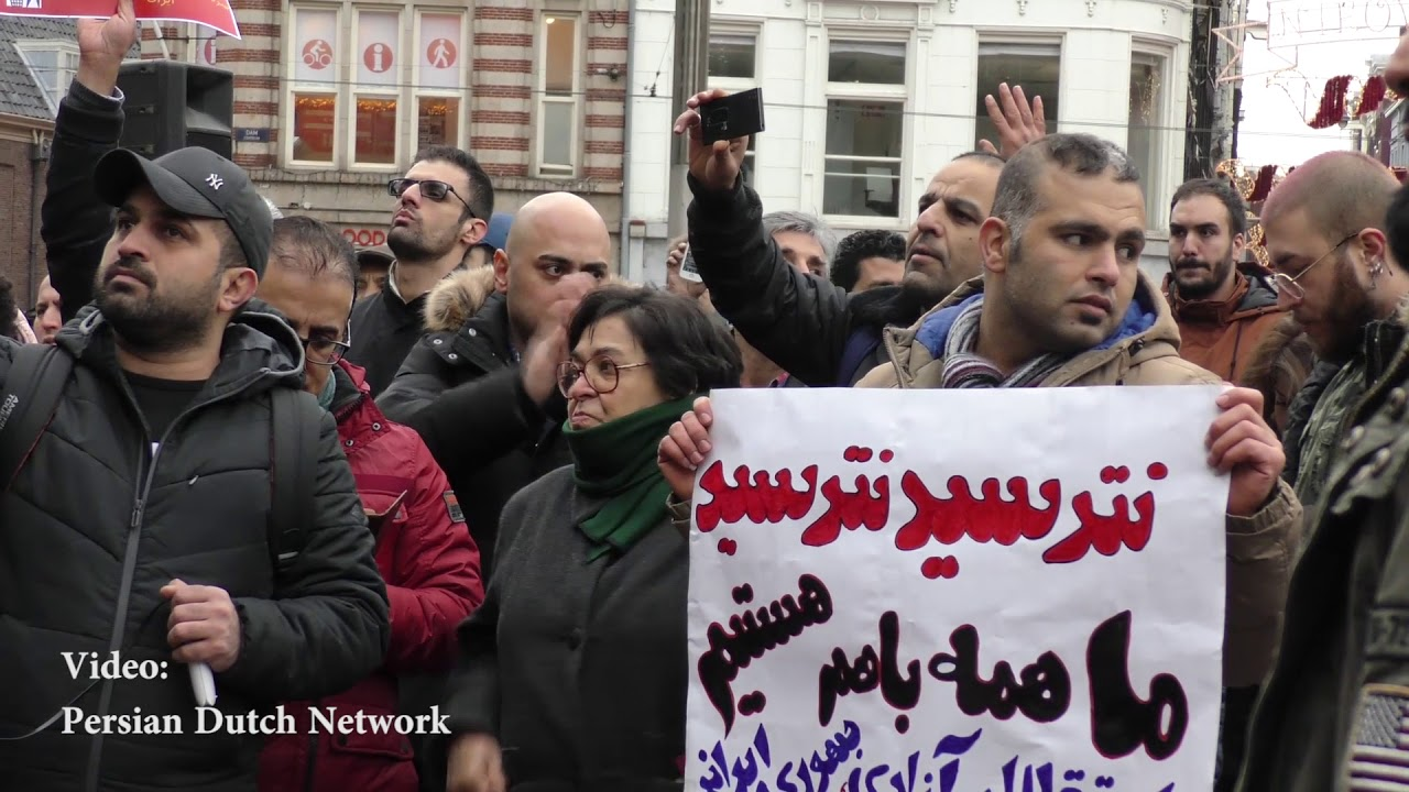 Amsterdam persians against islamic government in tehran youtube amsterdam persians against islamic government in tehran sciox Choice Image
