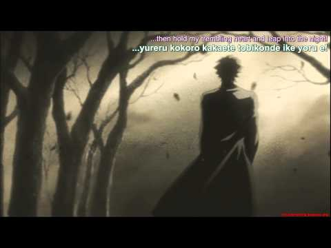 Fate Stay Night opening 1 disillusion