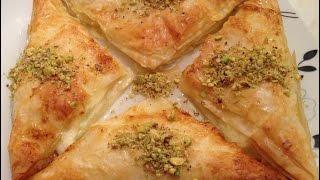 Lebanese Shaabiyat - Phyllo Pastry Stuffed With Ashta - طريقة تحضير الشعيبيات او الوربات بالقشطة