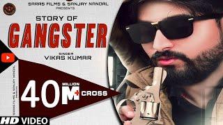 Story Of Gangster Vikas Kumar Haryanvi Song 2020 Raji konya Banda badmash Banke full video song