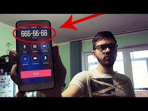 Вызов Духов - Звоним на 666! Мистические номера! Звонок в Ад! Вызов Принят! Потусторонние